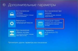 System windows 10
