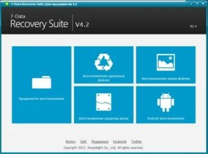 7 data recovery suite portable