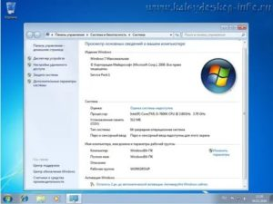 Windows 7 ultimate x64 чистый образ